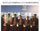 山东广信峰通物流有限公司加盟 快递物流 投资金额0
