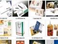 专注于广告设计制作/印刷/VIP卡/品牌营销策划