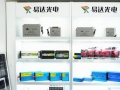 太阳能监控系统,太阳能供电,太阳能发电系统