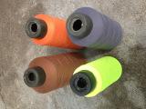 【做工精美】涤纶弹丝 有色涤纶高弹丝 化学纤维 欢迎来电咨询