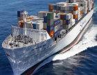 广州到洛杉矶海运公司-美国海运专线