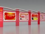 天津宣传栏天津社区宣传栏制作景区宣传栏文化展示栏定制加工