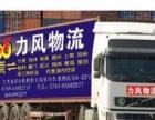 东莞厚街物流公司 厚街物流 厚街货运