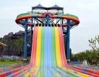 水上乐园设备-疾驰赛道水上滑梯