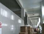百步镇工业区 厂房 2700平米