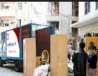 国际移民搬家 一站式搬迁运输 居民 公司长途搬迁