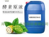 海南诺丽果酵素发酵1年半原液原浆原料25kg桶 可OEM贴牌 代