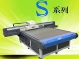 超大平台3M*2M的S系列uv平板喷绘机