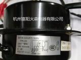 YYH-220 单相电容运转异步电动机 70W 除湿机电机