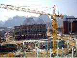 綜合甲級石油化工工程監理公司
