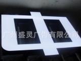 广东黑白板发光字 不锈钢围边发光字 广告