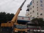 南沙吊车租赁8-300吨吊车出租价格多少工作视频
