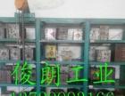 哈尔滨抽屉式模具货架供应,东莞模具架厂家俊朗工业