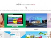 承接网站建设 网站开发 网页设计 航佳网络公司