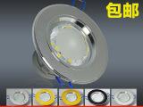 一体化LED筒灯2.5寸8公分全套3W 防雾筒灯天花节能灯具50
