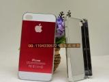 新款热卖 苹果4G双色电镀金属拉丝壳 I