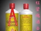 红粱魂生日寿宴定制酒加盟 厨具餐具5-10万元