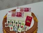 澄海市区蛋糕,免费送货到家,当天制作