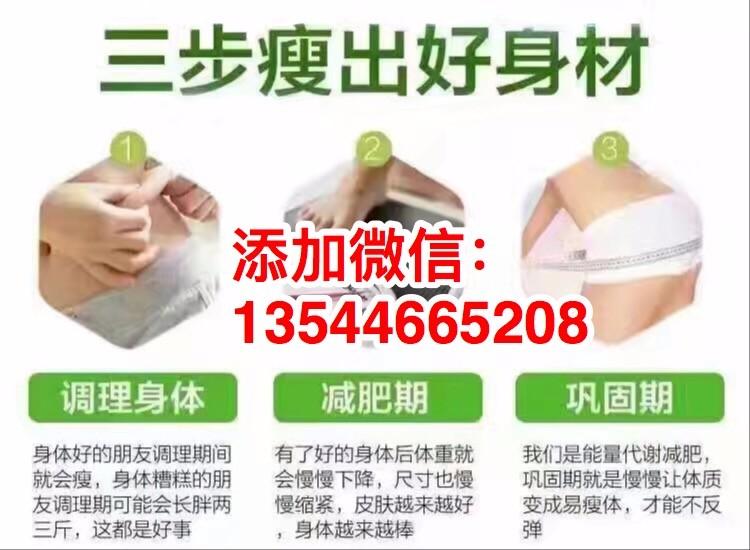 草本萃取的外用减肥产品(养森瘦瘦包)效果好,操作简单方便