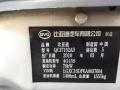 比亚迪 G3 2010款 1.5 手动 舒雅型GLi-无事故无泡