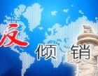 广州电动自行车出口欧盟,被反倾销(深圳转口货代)