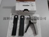 原装3M 9170胶枪/3M DMA-5