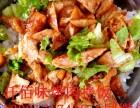 烤肉夹馍烤肉卷饼烤肉拌饭食堂档口的黄金搭配仟佰味孙慧