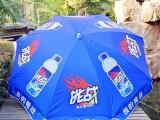 江门户外宣传伞,户外广告遮阳伞,超大容量雨伞批发