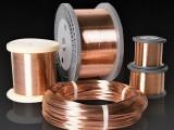 巨盛0.1/0.2/0.3超精细磷铜线批发