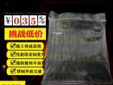 大马路的救星,沥青冷补料界的黑马北京百丰鑫冷补料