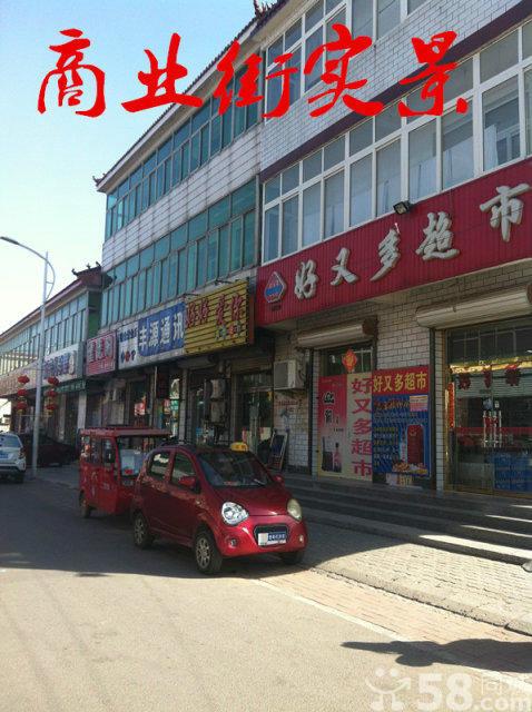 出售)商铺出售 临街位置 价格便宜 即买即用