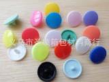 T5品牌华联按扣1.2cm彩色黑白色 环保树脂四合扣 雨衣按扣子