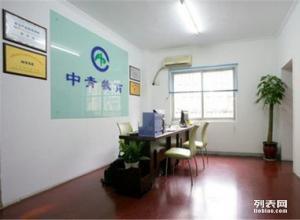 学电脑还是长沙中青教育好 长沙电脑文员培训 OFFICE培训