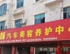 天宁-天宁周边230平米汽修美容-汽车美容店1万元