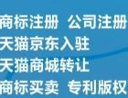 一手全新深圳箱包天猫旗舰店出售