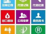 贵阳申请商标需要提供的材料,南明区申请商标