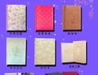 重庆相册制作 相框 放大 摆台制作 彩印 彩扩
