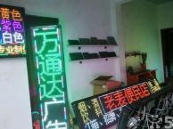 郴州LED显示屏制作维修
