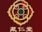 藏仁堂藏族风情饰品加盟