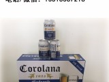 易拉罐啤酒招商