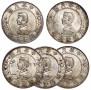 开国纪念币拍卖交易快速出手