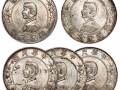 上六星版开国纪念银币交易价格