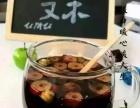 痛经,血块,量少等。喝又木红枣黑糖姜茶有用吗