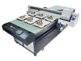 普兰特1225纺织印花机