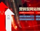 天津打理网站公司,天津网站提高排名,天津做网站的公司