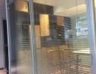 上海黄浦区电动窗帘定做 外滩办公楼遮阳卷帘百叶帘定做