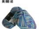 厂家提供 美利奴围巾纱线,段染纱线,环保纱线 羊毛线 环保毛线-