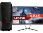 广州市(萝岗区)电脑回收报价