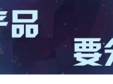 中国壁合行业领导品牌
