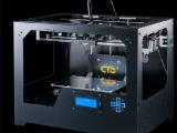 西通 3D打印机 双喷头 全金属  厂家